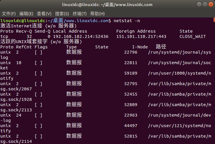 在Ubuntu中查看网络路由表的方法在Ubuntu中查看网络路由表的方法