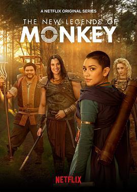 新猴王传奇 第二季海报