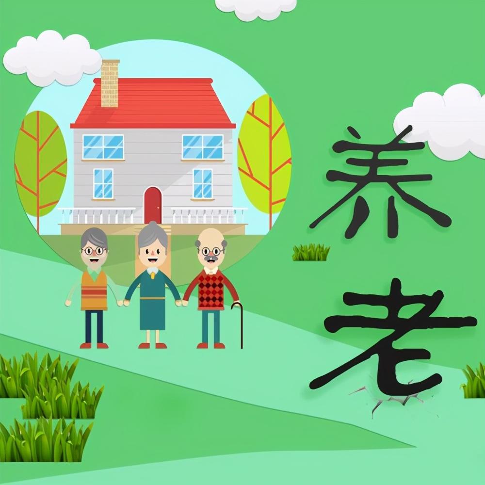 营口:兴跃社区养老服务中心打造老年人的幸福家园