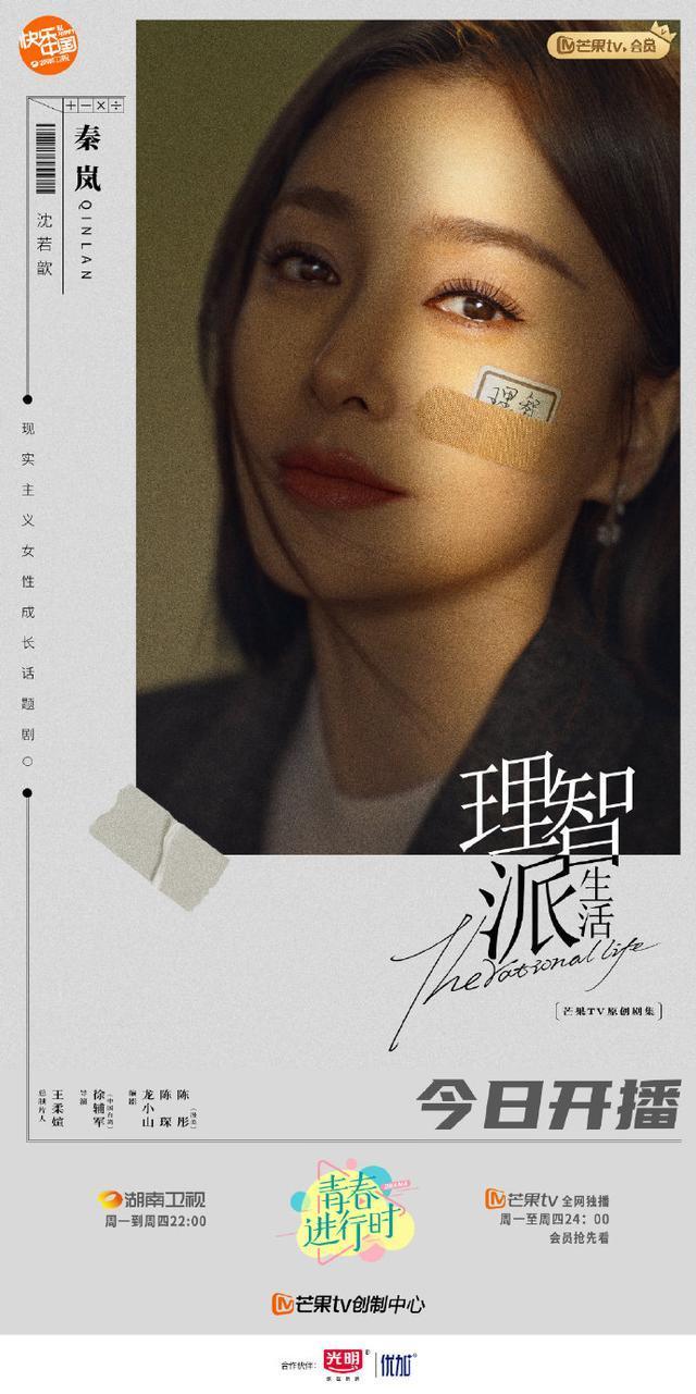 理智派生活百度云(高清版)完整网盘【超清晰】-树荣社区