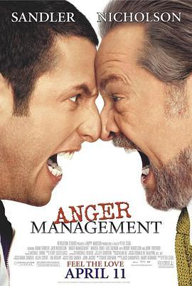 愤怒管理 电影海报