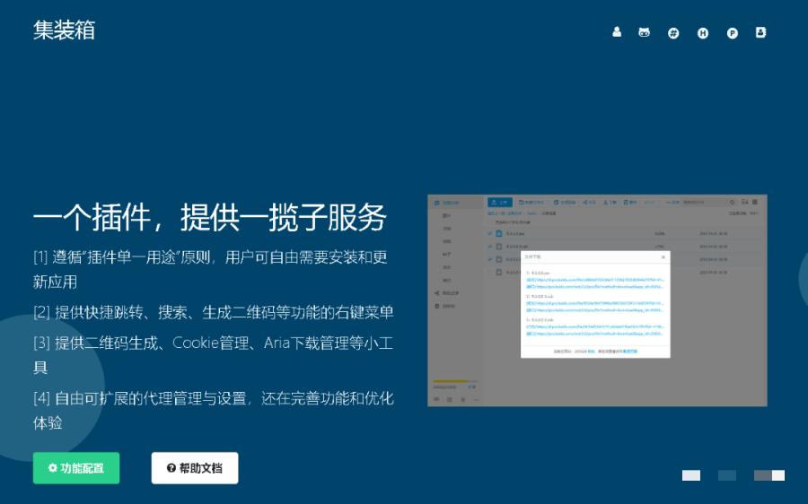 Sci-hub可用网址分享,最新学术上网途径,Google访问可用插件汇总 黑科技 第7张