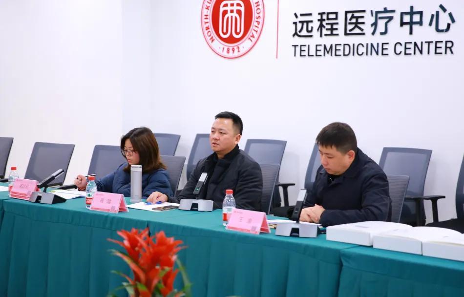 重庆市民政局社会组织管理局领导一行莅临北部宽仁医院检查指导