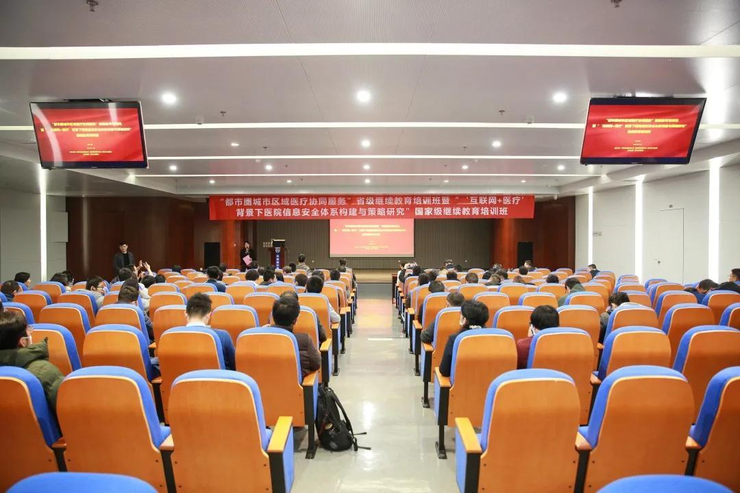 南京江北人民医院承办国家级继续教育培训项目