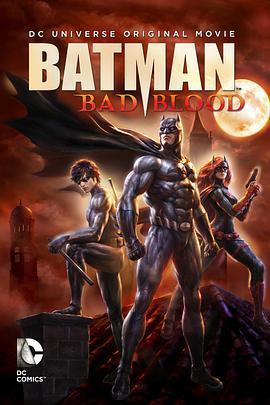 蝙蝠侠:势不两立2020