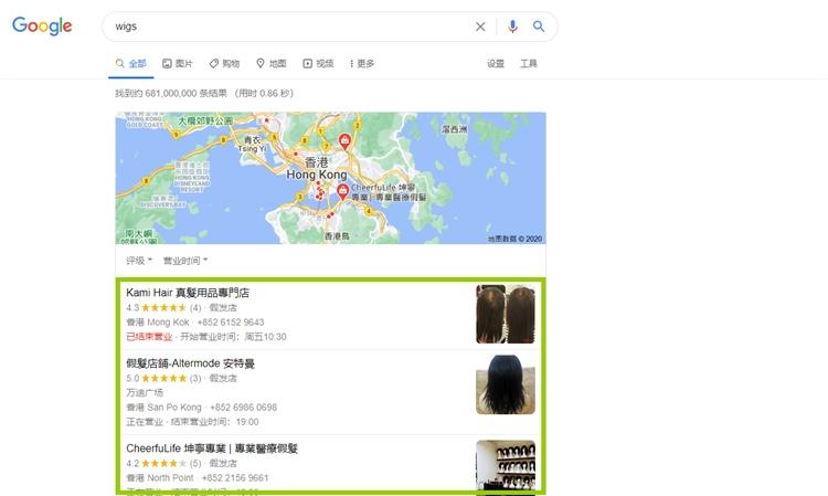 Google搜索广告如何拓展独立站信息,获取高质询盘?(图3)