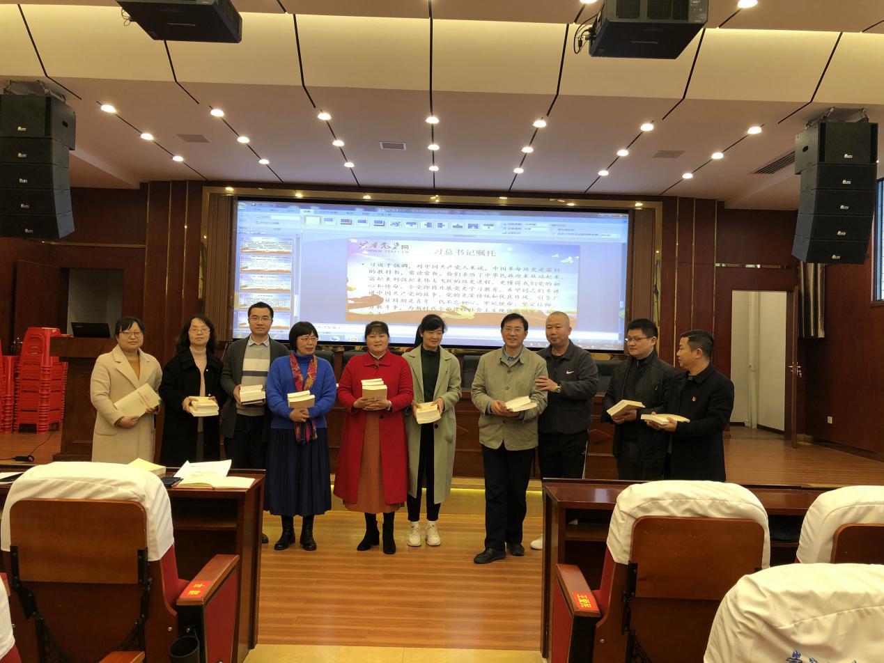 学好百年党史,传承红色基因 湘潭市四中召开党史学习教育动员部署大会(图4)