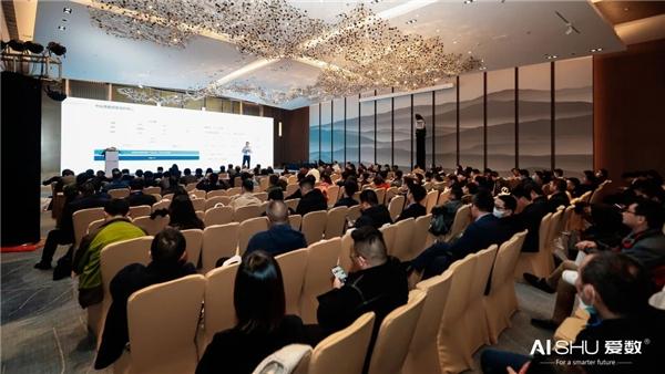 開啟數據驅動型組織智數方略 ,愛數蘇州城市論壇成功舉辦