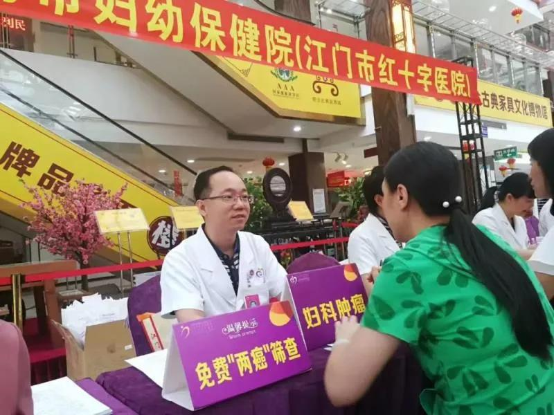 江门市妇幼保健院王和坤:一个男医生,为什么不能选择妇产科?