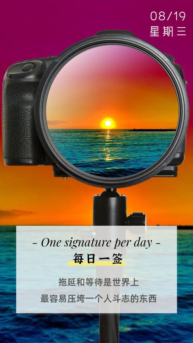 微信励志早安心语正能量图片:真抓实干,明天才会色彩斑斓!