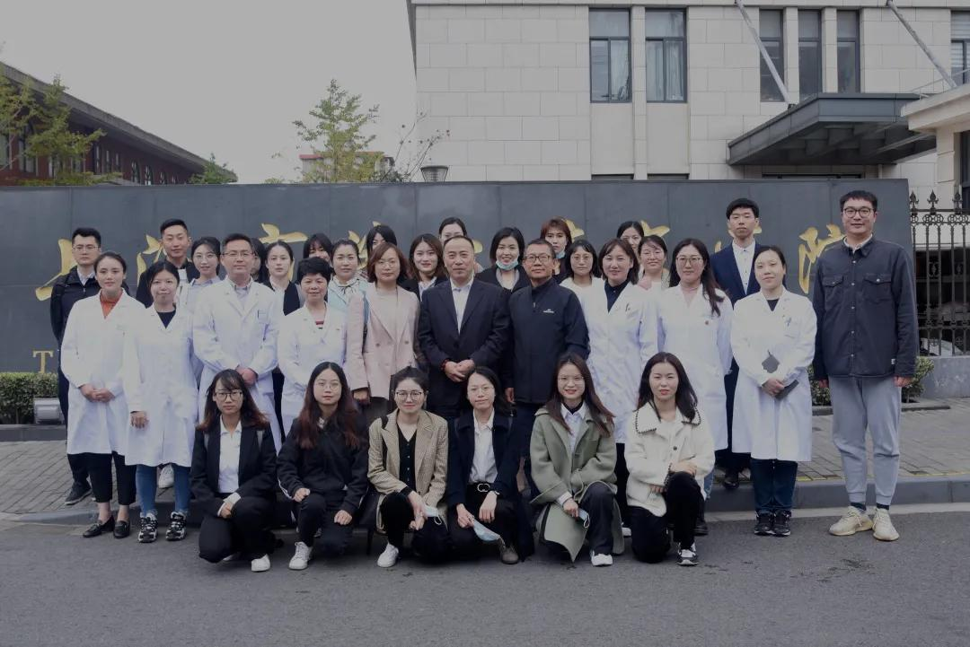 上海体育学院来上海市第二康复医院调研暨签订实习基地协议