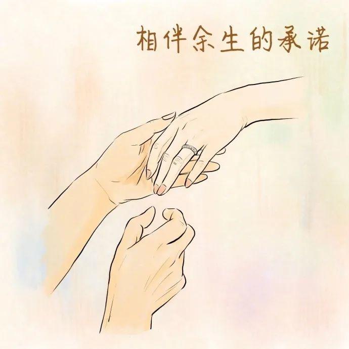 七夕情人节发给女朋友的情话文案简短一句话