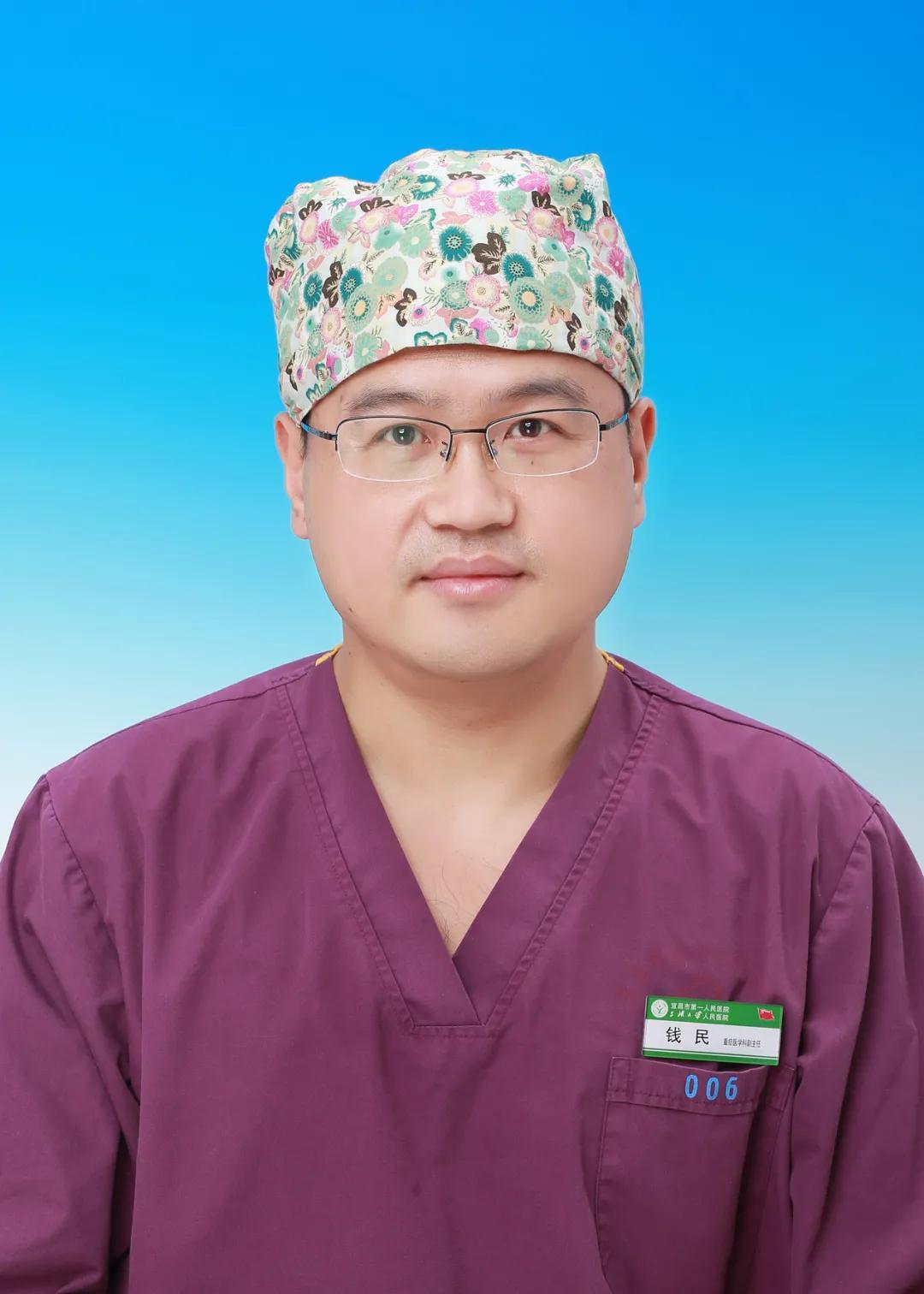 「中国好医生」钱民:25 年坚守生命最后一道防线