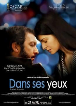 谜一样的双眼(2009)