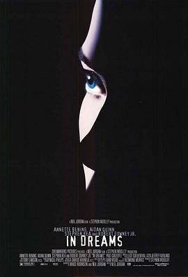 在梦中 电影海报