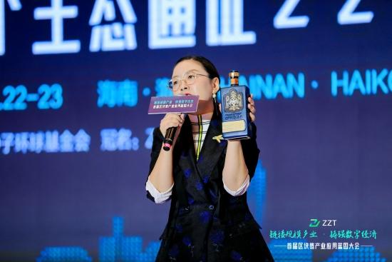 泽惠丰集团董事长 杨雯茜女士介绍虎坚果酒
