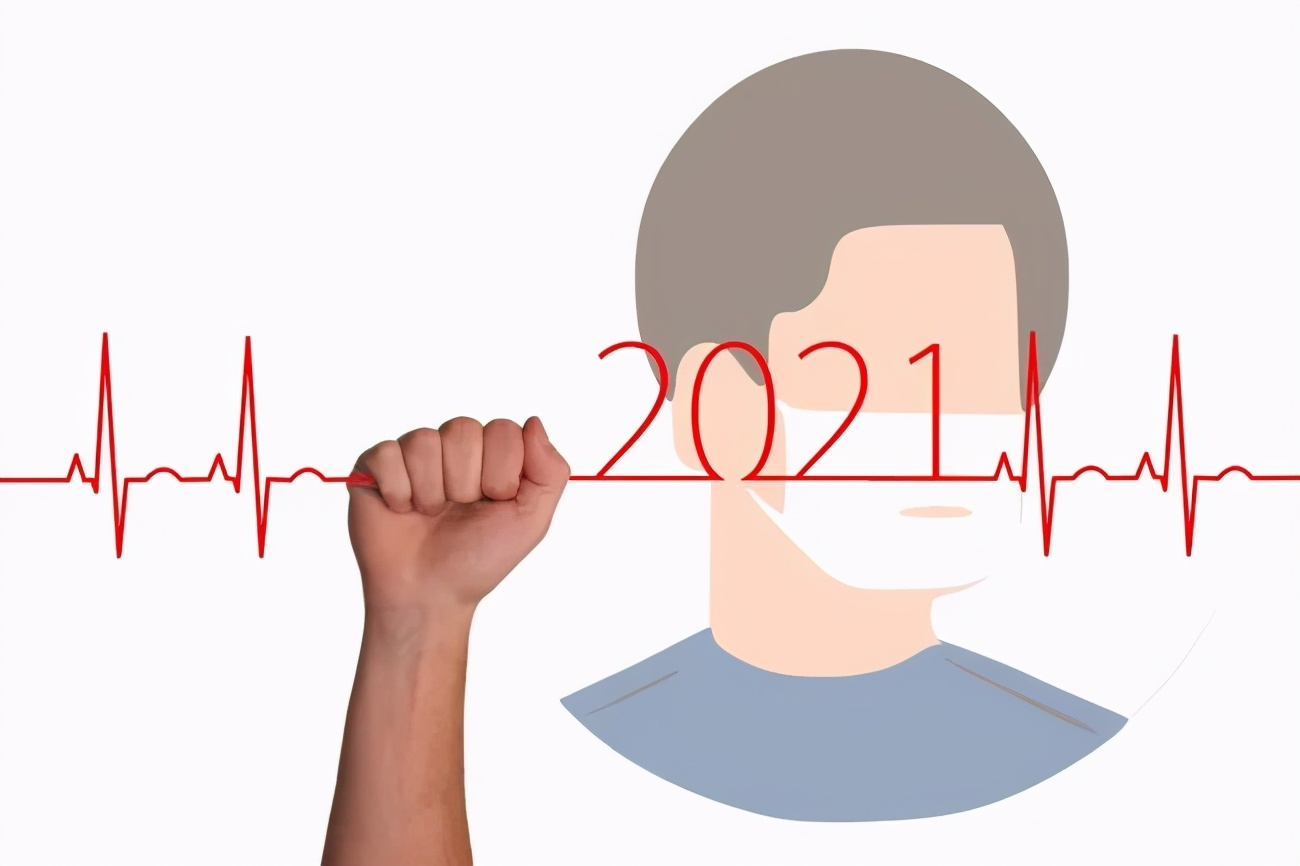 跟2020年说再见,迎接2021年的文案句子配图片