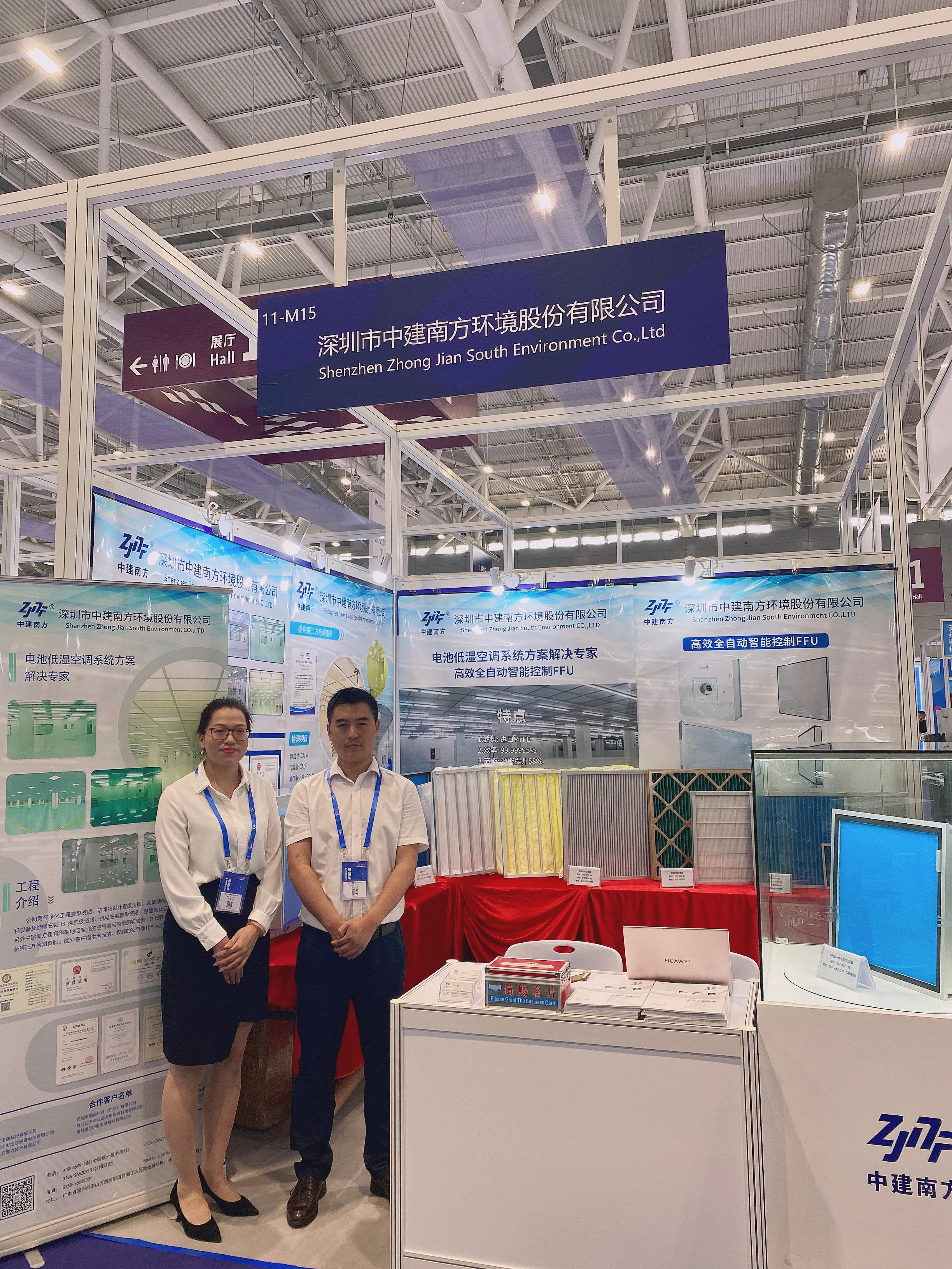 中建南方 誠邀您參加2021深圳工業展