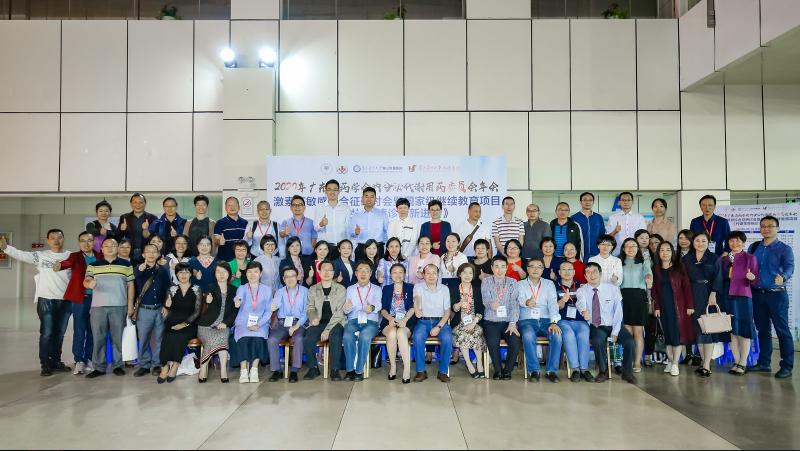 数场年会及研讨会在南方医科大学顺德医院成功举办