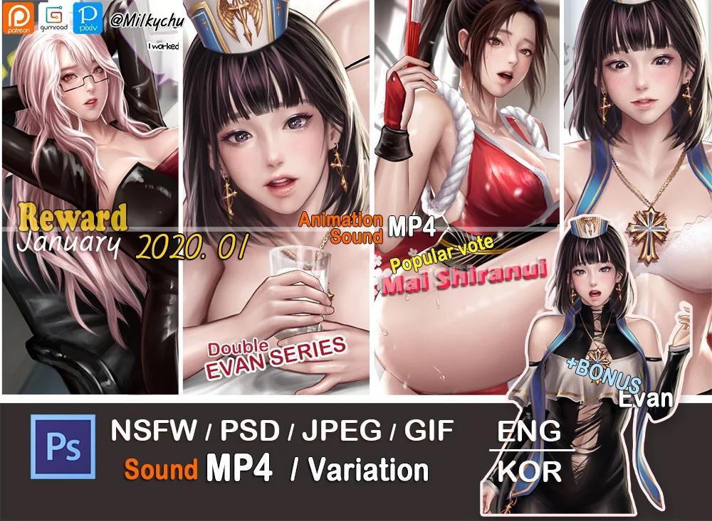 韩国画师Milkychu 2020年01月插画作品
